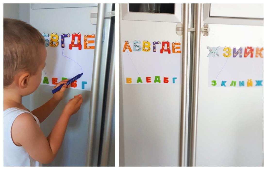 BeFunky-fridgemagnets2.jpg
